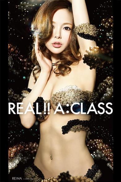 ハイレベルな美女とのひと時を柳ヶ瀬『CLUB A-CLASS』で過ごしましょう!