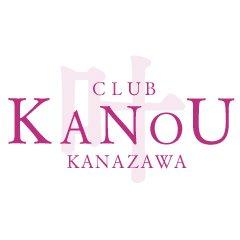 クラブ KANOU