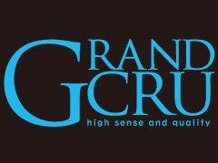 ~夜働きながら、将来と向き合う~<br />GRANDCRUからの新しい提案です!<br /><br />将来への不安はありませんか?<br />GRANDCRUは、卒業後のあなたも応援します。<br />お店で働きながら、ネイルやPCスキルなど<br />資格取得支援やビジネス関連講座も特別価格で受講可能です♪