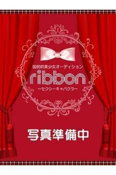 あづさ(Ribbon)