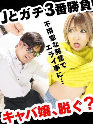 【福岡PR】らむさんとの○○をかけたガチ勝負??