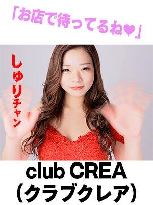 【福岡PR】恥ずかしがりながらクレア美女が動画出演♪♪