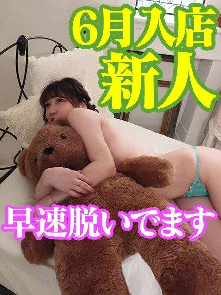 入店直後の新人嬢の過激グラビア現場に潜入!!