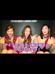 【1周年記念】フリー40分4,000円の特別料金!!