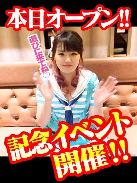 3日間限定!オープン記念40分3,000円!!