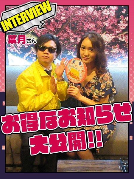 HAPPY BIRTHDAY♡葉月ちゃんからプレゼントが!