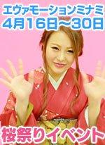 【動画】和服姿の美女とワイワイ楽しく遊びたい!