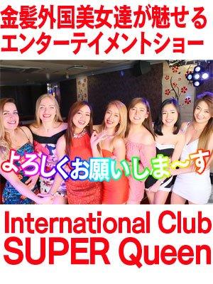 目の保養はコチラ♡≫≫海外美女たち大集合~!