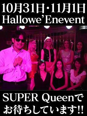 海外美女たちのコスプレでハロウィンパーティ♡