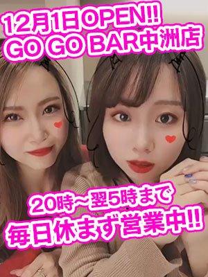 12月1日にオープン☆清川の人気店が中洲でも楽しめる!!