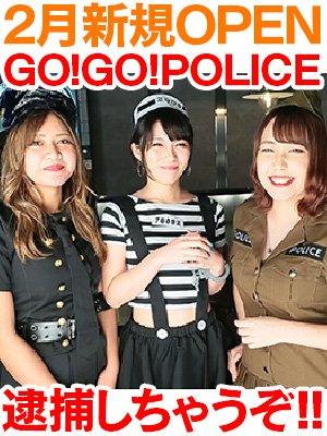 逮捕されたい♡カワイイ警官コスのお店がオープン!