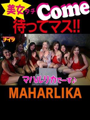 久留米文化街随一♡カワイイ海外美女たちのショータイム!