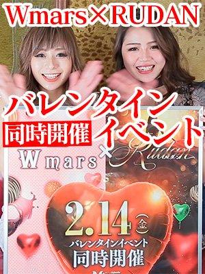【本日】あの有名店&姉妹店で2店舗同時イベント開催!
