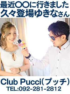 安定の色気☆Fカップの悩殺ポーズいただきます!