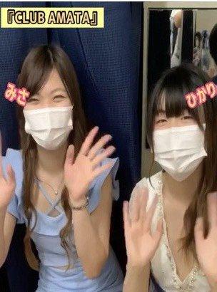 天真爛漫な美女2人組♪錦糸町CLUB AMATAへGO!!