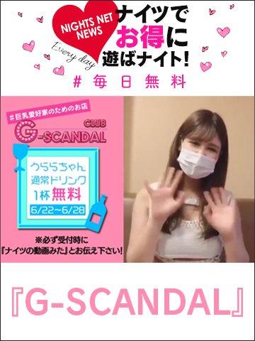 【無料】涼し気ハーフ顔×Fカップ!両方楽しむ贅沢な夏!