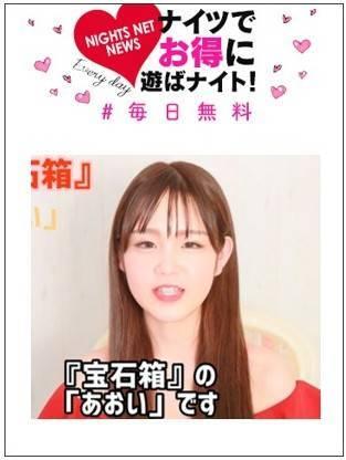 【無料】笑った笑顔にずっきゅん!セクシー美女から無料案内!
