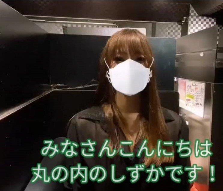 【イベント】池袋・丸の内より19日までお得な割引チケット配布中!