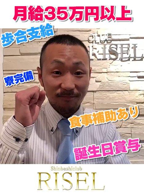 【急募】社員35万円以上、ユニークな待遇アリのキャバクラから求人募集のお知らせ!
