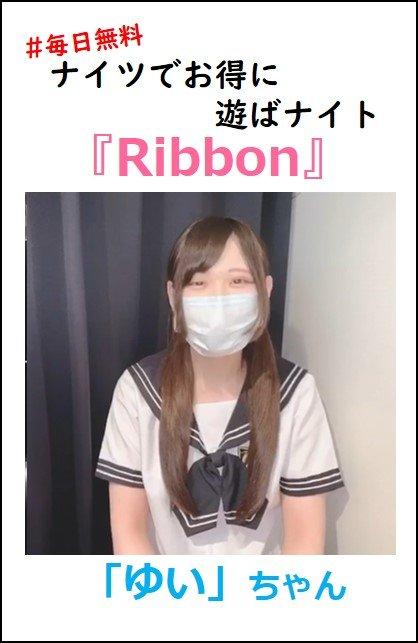 【無料】スレンダー美女アイドルからの無料案内♪