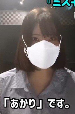 【無料】萌えキュンボイスで大胆告白無料案内!